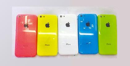 iphonemurah