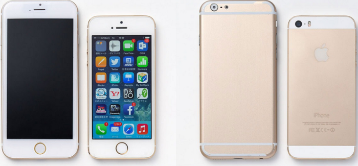 Prosessor Apple iPhone 6 akan di beri nama Phosphorus co-prosessor
