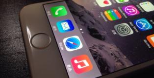 iphone 6 nice